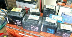 Batteries MediaTek
