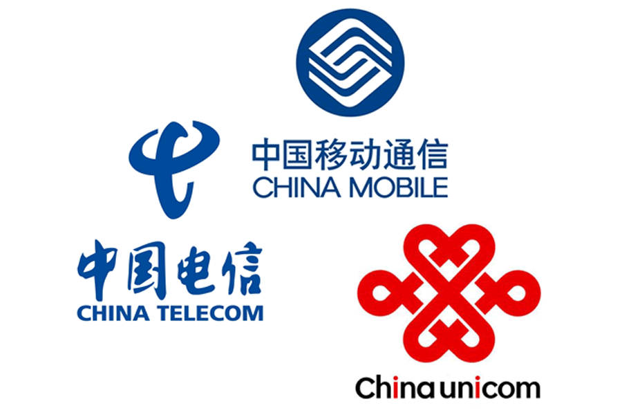 chinaunicom-chinamobile-logos
